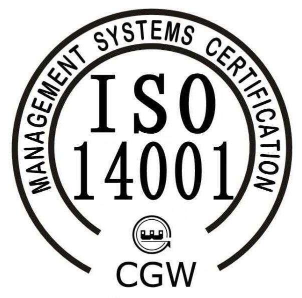 江门ISO14001认证